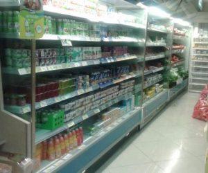 Mini Mercados & Supermercados